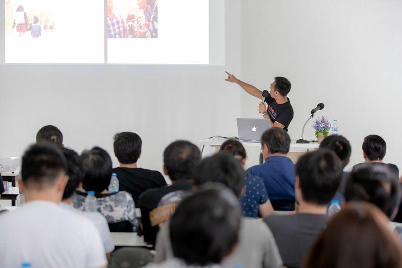 Jornada de Tecnología Educativa
