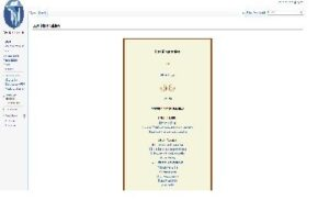 Recorrido virtual por 5 bibliotecas en Internet 2