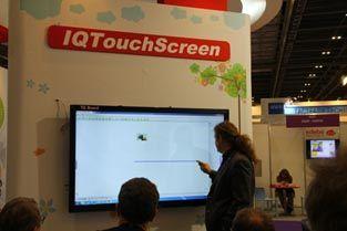 Pizarras y pantallas multitáctiles de IQBoard