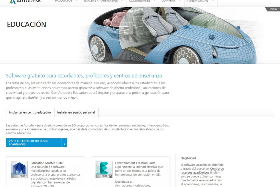 El software de diseño 3D de Autodesk, gratuito para los centros educativos 2