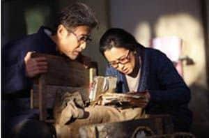 2º edición de EDUCACINE, Festival Internacional de Cine y Educación en Madrid 1