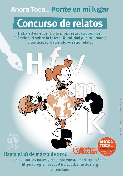 III edición de 'Ahora Toca…', el concurso de relatos de Ayuda en Acción