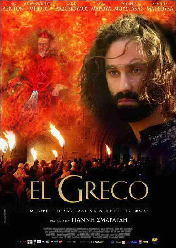 El_Greco-631450990-large
