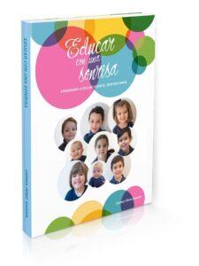 portada libro educar con una sonrisa