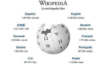 5 funcionalidades para utilizar Wikipedia en clase 1