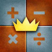 El rey de las matemáticas app