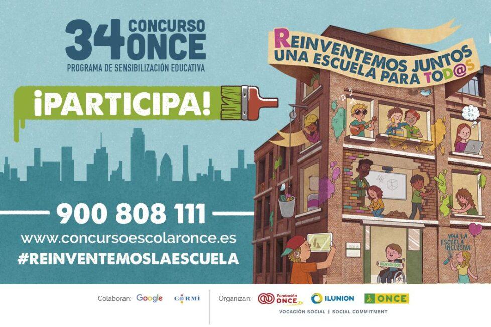 ¡Participa en el Concurso Escolar de la ONCE y su Fundación y fomenta una sociedad más inclusiva! 1