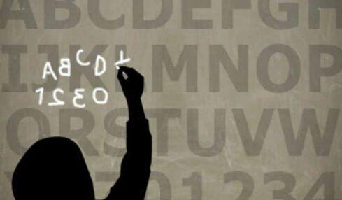 Dislexia guía básica para profesores