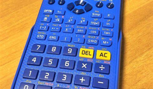 Probamos la calculadora ClassWiz fx85SPXII de Casio 3