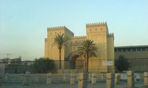 museo irak