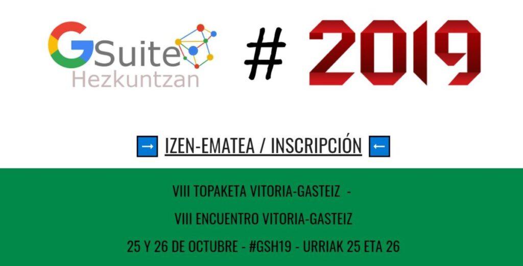 GSuite 2019