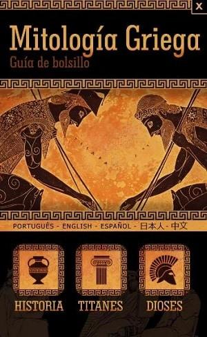 Mitología griega app